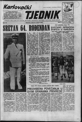 Karlovački tjednik: 1956 • 21