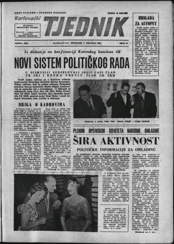 Karlovački tjednik: 1960 • 13