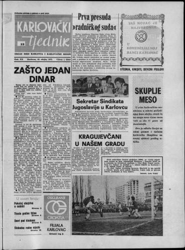 Karlovački tjednik: 1973 • 13