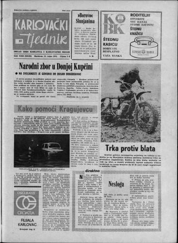 Karlovački tjednik: 1975 • 37