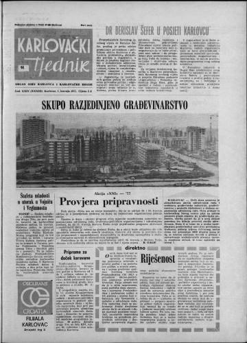 Karlovački tjednik: 1977 • 14