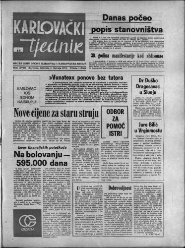 Karlovački tjednik: 1971 • 13