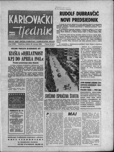 Karlovački tjednik: 1969 • 16