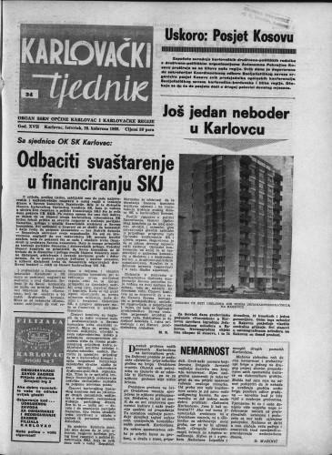Karlovački tjednik: 1969 • 34