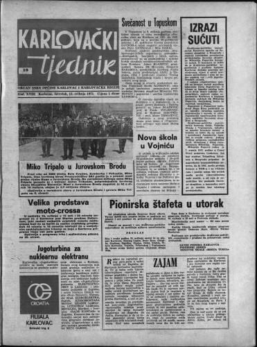 Karlovački tjednik: 1971 • 19