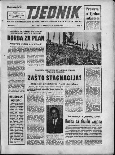 Karlovački tjednik: 1962 • 21