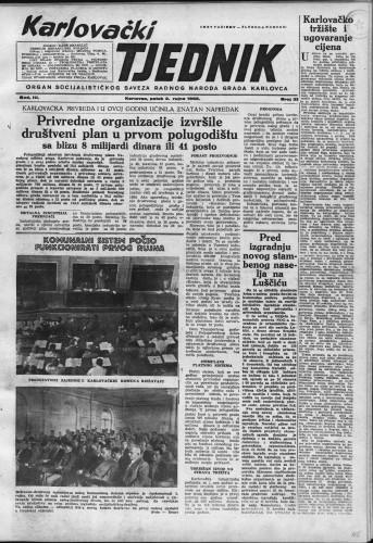Karlovački tjednik: 1955 • 35