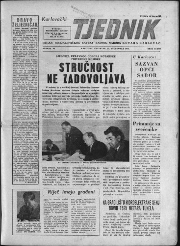 Karlovački tjednik: 1963 • 44