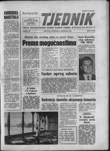 Karlovački tjednik: 1963 • 38