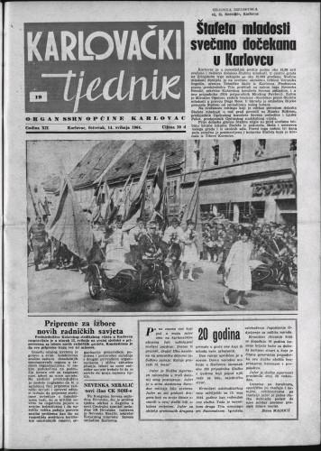 Karlovački tjednik: 1964 • 19