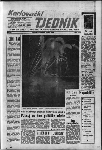 Karlovački tjednik: 1956 • 47/48
