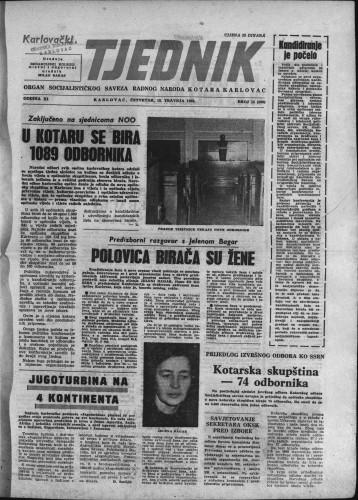 Karlovački tjednik: 1963 • 15