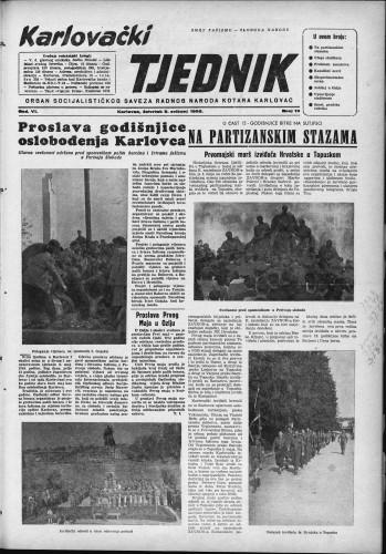 Karlovački tjednik: 1958 • 19