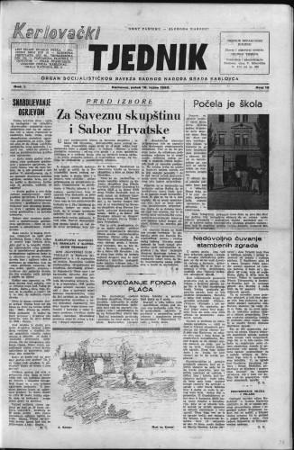 Karlovački tjednik: 1953 • 12