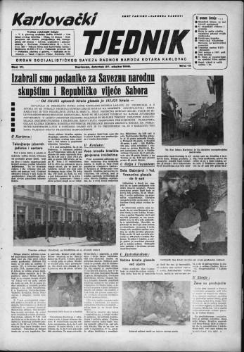 Karlovački tjednik: 1958 • 13