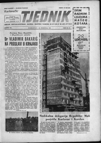 Karlovački tjednik: 1961 • 46