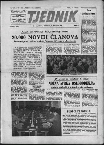 Karlovački tjednik: 1960 • 14