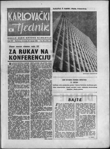 Karlovački tjednik: 1966 • 29