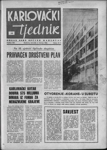 Karlovački tjednik: 1964 • 13