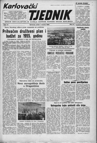 Karlovački tjednik: 1955 • 13