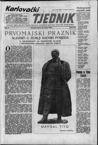 Karlovački tjednik: 1956 • 17