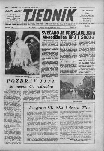 Karlovački tjednik: 1959 • 17