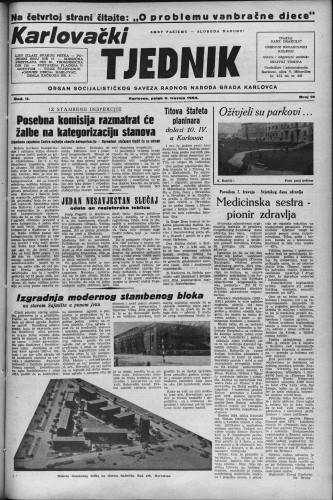 Karlovački tjednik: 1954 • 15
