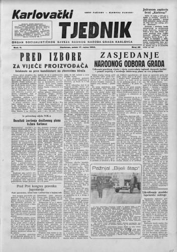 Karlovački tjednik: 1954 • 38