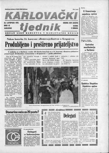 Karlovački tjednik: 1978 • 43