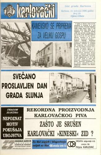 Karlovački tjednik: 1996 • 33