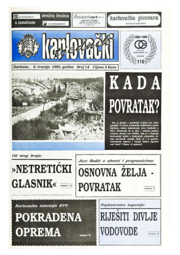 Karlovački tjednik: 1995 • 14
