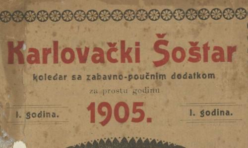 Karlovački Šoštar