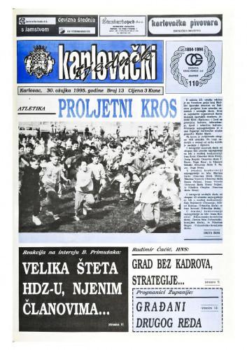 Karlovački tjednik: 1995 • 13