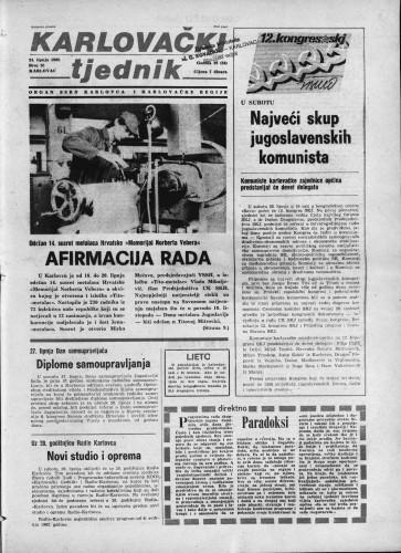 Karlovački tjednik: 1982 • 25