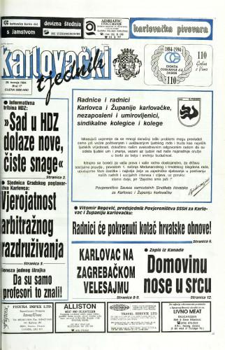 Karlovački tjednik: 1994 • 17