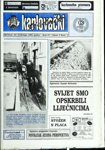 Karlovački tjednik: 1994 • 47
