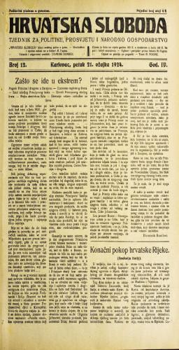 Hrvatska sloboda: 1924. • 12