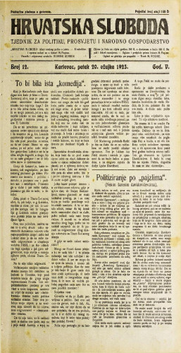 Hrvatska sloboda: 1925. • 12