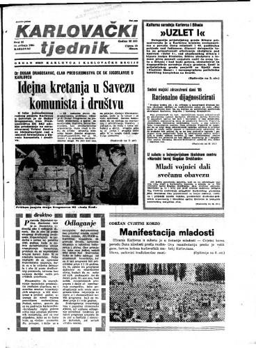 Karlovački tjednik: 1985 • 21