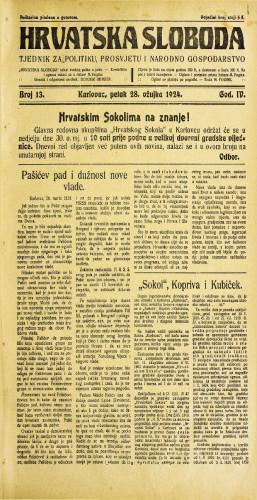 Hrvatska sloboda: 1924. • 13