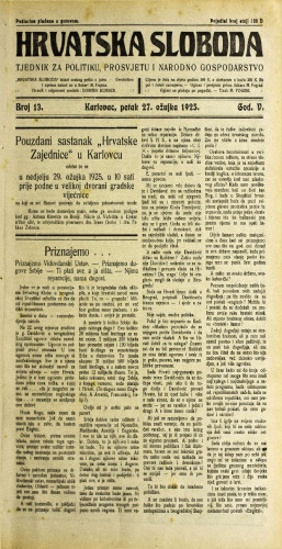 Hrvatska sloboda: 1925. • 13