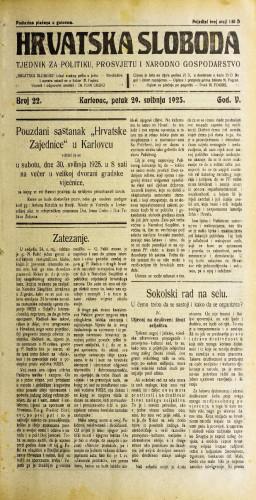 Hrvatska sloboda: 1925. • 22