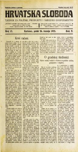 Hrvatska sloboda: 1925. • 17