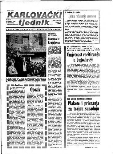 Karlovački tjednik: 1985 • 12
