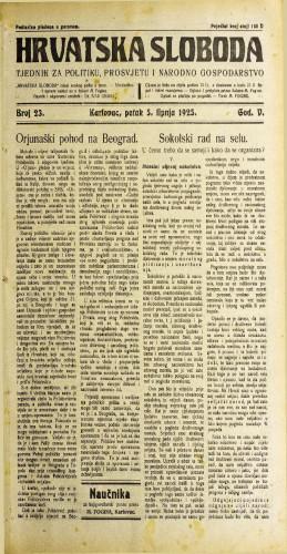 Hrvatska sloboda: 1925. • 23