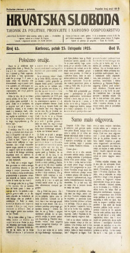 Hrvatska sloboda: 1925. • 43