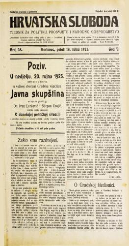 Hrvatska sloboda: 1925. • 38