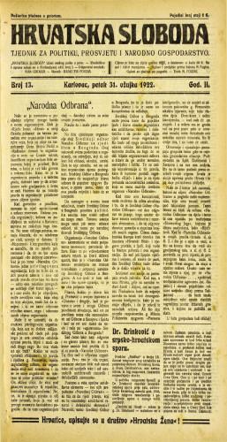 Hrvatska sloboda: 1922 • 13