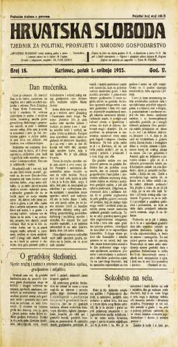 Hrvatska sloboda: 1925. • 18