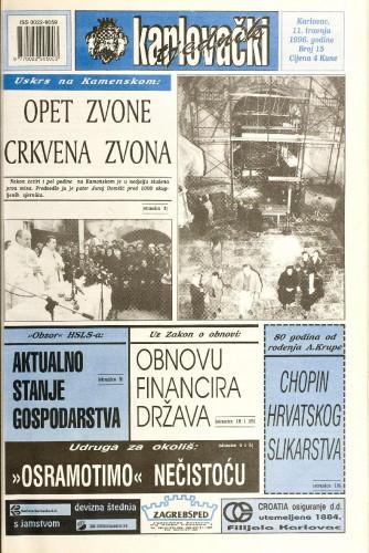 Karlovački tjednik: 1996 • 15